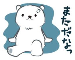 Cute White bear sticker #376702