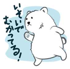 Cute White bear sticker #376703