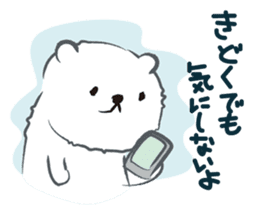 Cute White bear sticker #376704