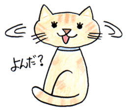 RIKI & TORA -season 1- sticker #376831