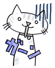 RIKI & TORA -season 1- sticker #376848