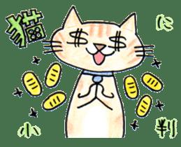 RIKI & TORA -season 1- sticker #376853