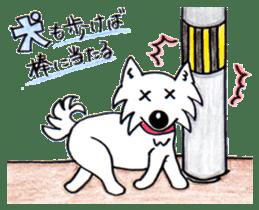 RIKI & TORA -season 1- sticker #376857