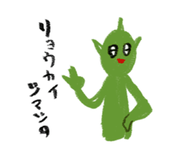 Cute alien sticker #376946
