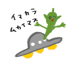 Cute alien sticker #376949