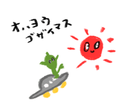 Cute alien sticker #376956