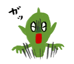 Cute alien sticker #376967