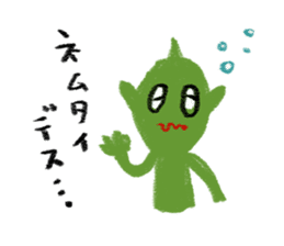 Cute alien sticker #376970
