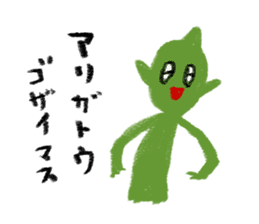 Cute alien sticker #376972