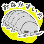 สติ๊กเกอร์ไลน์ Gusoku-tan