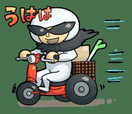 Tokyo Shinku Chitai sticker #377349