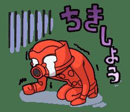 Tokyo Shinku Chitai sticker #377358