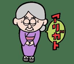 jijibaba sticker #377563