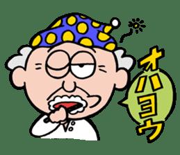 jijibaba sticker #377581