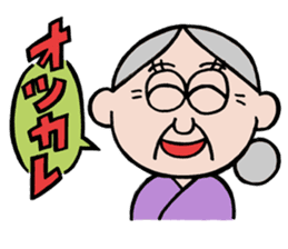 jijibaba sticker #377583