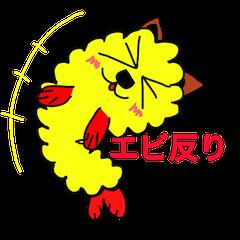 tempura dog.