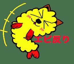 tempura dog. sticker #377586