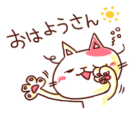 the pad of cat  @ kyoto sticker #377705