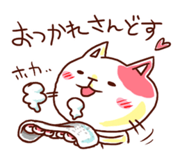the pad of cat  @ kyoto sticker #377714