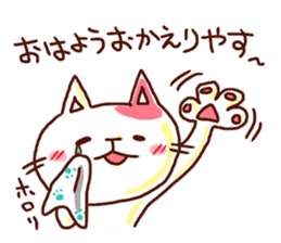 the pad of cat  @ kyoto sticker #377715