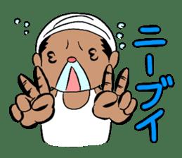 mayugeinu and agariesan sticker #377749