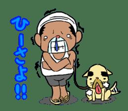 mayugeinu and agariesan sticker #377751
