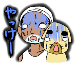 mayugeinu and agariesan sticker #377753