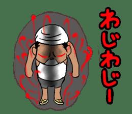 mayugeinu and agariesan sticker #377754