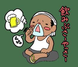 mayugeinu and agariesan sticker #377756