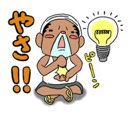 mayugeinu and agariesan sticker #377757