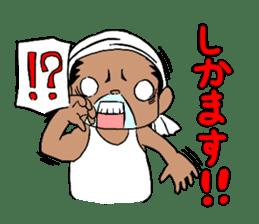 mayugeinu and agariesan sticker #377766