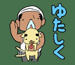 mayugeinu and agariesan sticker #377767