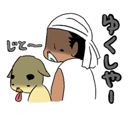 mayugeinu and agariesan sticker #377768