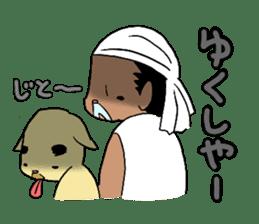 mayugeinu and agariesan sticker #377768