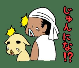 mayugeinu and agariesan sticker #377769