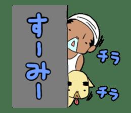 mayugeinu and agariesan sticker #377770