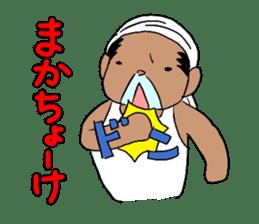 mayugeinu and agariesan sticker #377771