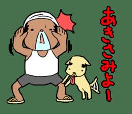 mayugeinu and agariesan sticker #377780