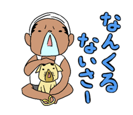 mayugeinu and agariesan sticker #377783
