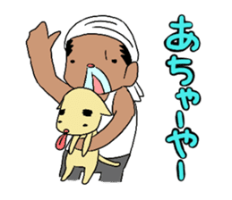 mayugeinu and agariesan sticker #377784