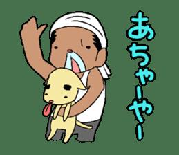 mayugeinu and agariesan sticker #377784