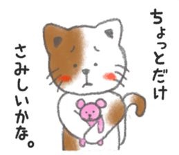 Sweet Animals(JP) sticker #377880