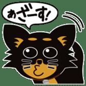 CHIHUAHUA in BLACK sticker #377947