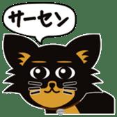 CHIHUAHUA in BLACK sticker #377949