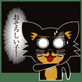 CHIHUAHUA in BLACK sticker #377955