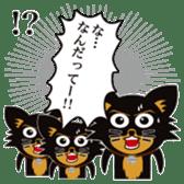 CHIHUAHUA in BLACK sticker #377956