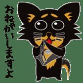 CHIHUAHUA in BLACK sticker #377963