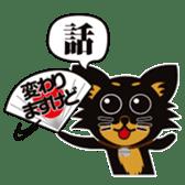 CHIHUAHUA in BLACK sticker #377965