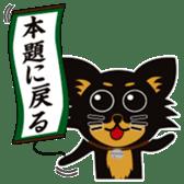 CHIHUAHUA in BLACK sticker #377966