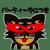 CHIHUAHUA in BLACK sticker #377969